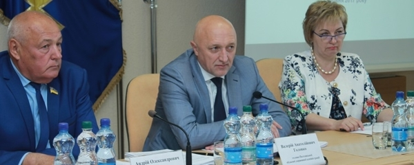 Poltava Regional Inter-Municipal Cooperation Forum