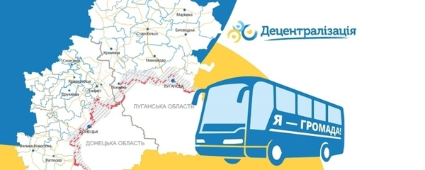 """The """"I'm the Community"""" Information Campaign for Donetsk and Luhansk oblasts"""