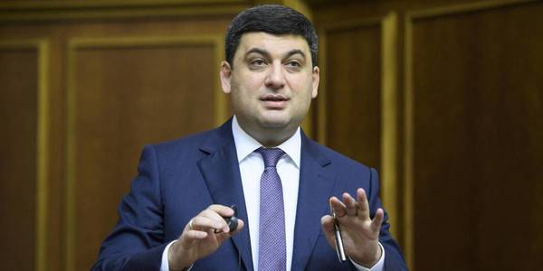 Volodymyr Groysman: We remain steadfast in supporting the development of local self-government