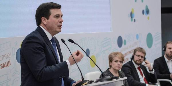 Zubko: Hromadas sent 189 applications to create new educational space