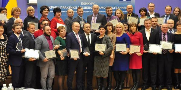 "Your projects overcome people's disbelief, showing that changes are possible, - Vyacheslav Nehoda appealed to winners of ""Best practices of local self-government"" competition"