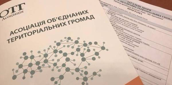 Hromada becomes full-fledged participant in healthcare transformations