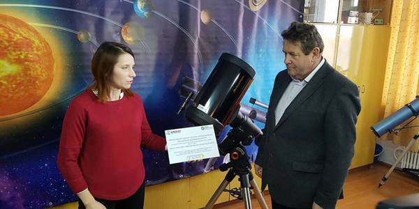 First rural school observatory was opened in Baykovetska hromada