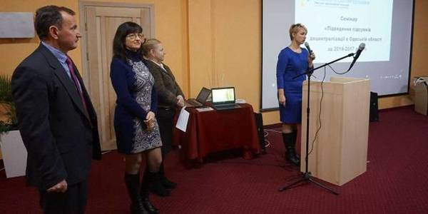 On-line forum was launched for amalgamated hromadas of Odesa Oblast