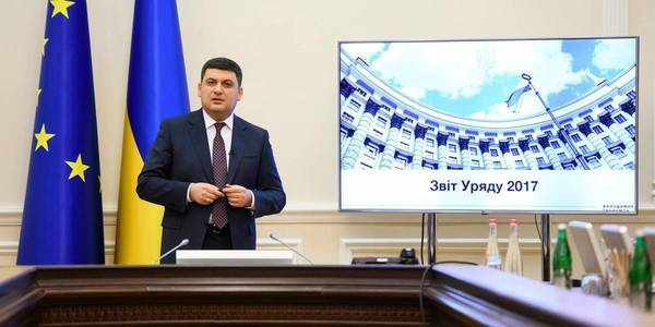 Further decentralisation is among Government's priorities for 2018, - Volodymyr Groysman
