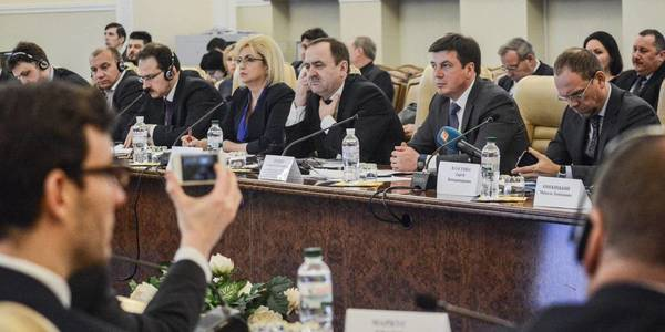 Ways to develop mountainous territories discussed in MinRegion