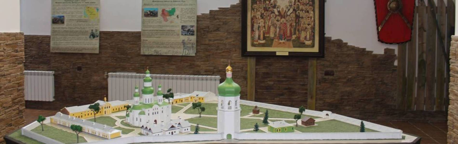 Result of joint efforts: private museum was opened in Kozeletska AH