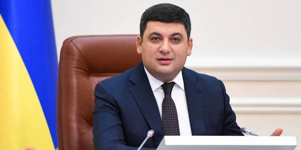 Volodymyr Groysman called on Parliament to unite around important decentralisation draft laws