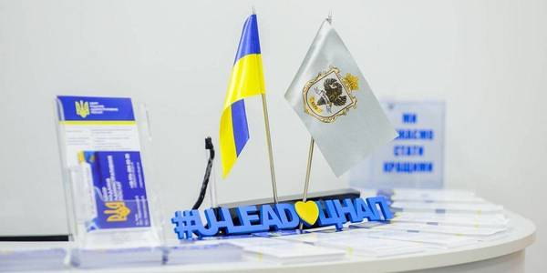 Information sessions held in regions on participation in Roll-Out Phase of U-LEAD with Europe Programme