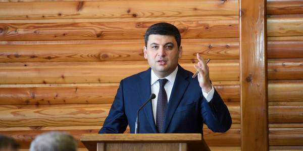 Mountainous areas need to be actively integrated into country's life, - Volodymyr Groysman