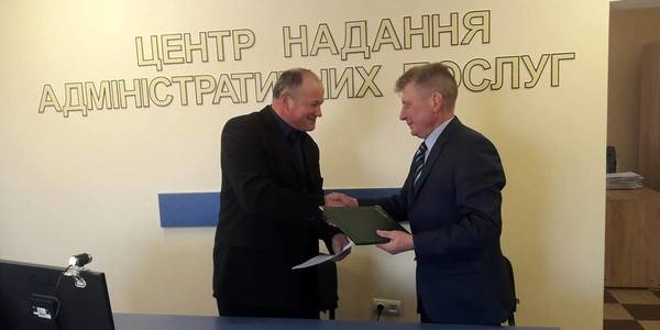 ASC of Mylyatska AH to provide social services