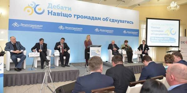 "DESPRO debates ""Why should hromadas amalgamate?"" started in Zhovkva"
