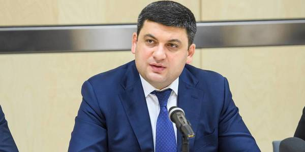 Arrangement of hospitals and outpatient clinics is responsibility of local authorities, we have to talk about it in public, - Volodymyr Groysman