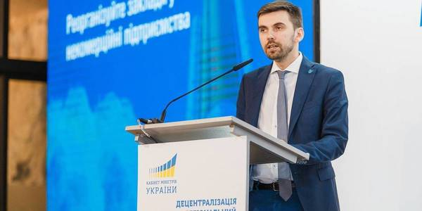 5 tasks of Ministry of Health to hromadas