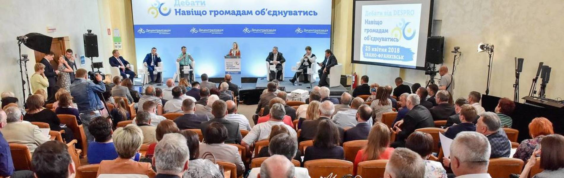 """Pointwise"" off-target blows: arguments of opponents of hromadas' amalgamation"