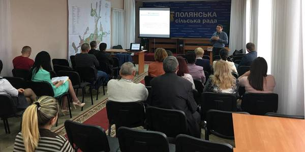 Representatives of AHs in Zakarpattia Oblast will learn to prepare project proposals on sustainable development