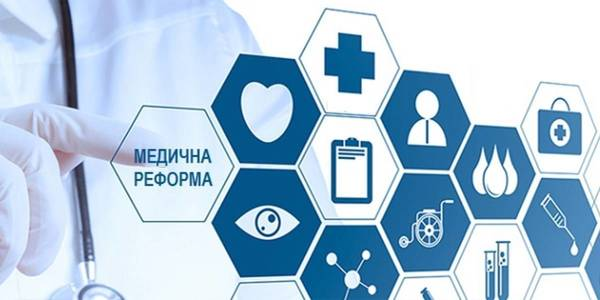Healthcare institutions began to conclude contracts with National Health Service of Ukraine: details
