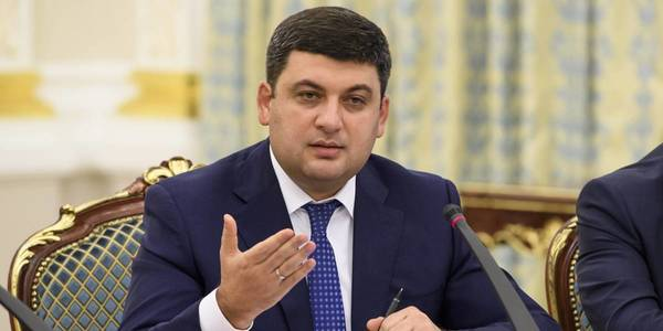 705 amalgamated hromadas are formed in Ukraine, and the process will steadily gain momentum, claims Prime Minister