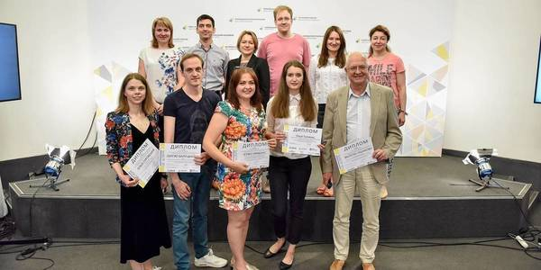 "Winners of journalist competition ""Decentralisation reform: achievements and current challenges"" received awards"