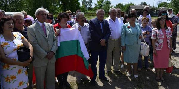 Malopereshchepynska AH signed cooperation agreement with Bulgaria's first capital