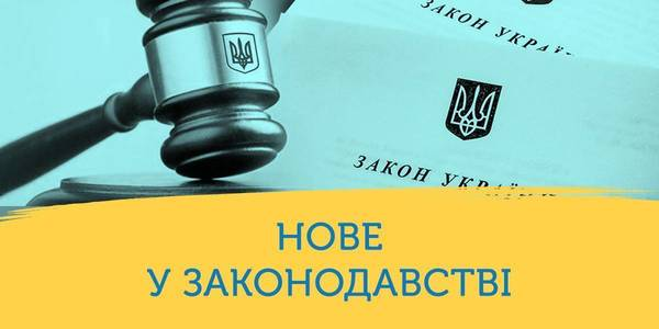 Parliamentary Committee recommends Verkhovna Rada to adopt draft law on decentralisation in regard to state registration of civil status acts as a basis