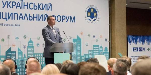 Constitutional changes will ensure decentralisation irreversibility, discussion points of XIV Ukrainian Municipal Forum