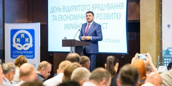 We need to shape effective instruments of local government control, Volodymyr Groysman speaks about further steps on decentralisation