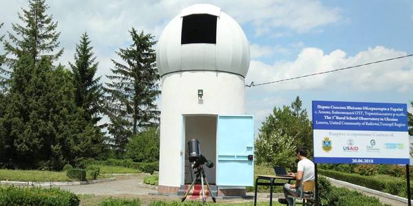 First rural school automated observatory officially opened in Baykovetska AH