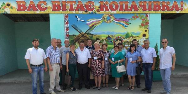 Forum of starostas held in Khmelnytskyi Oblast