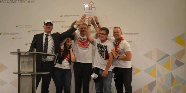 "All-Ukrainian forum ""Youth Capital of Ukraine"" to be held in Lviv in September"
