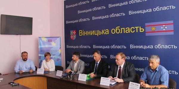 Memorandum on tourism potential development in Severynivska and Barska AHs signed in Vinnytsia Oblast