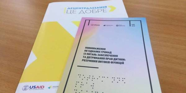How can hromadas exercise child protection powers? - Manual from DOBRE Programme