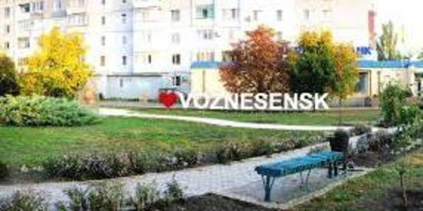 Voznesensk is first city of oblast significance in Mykolayiv Oblast to become AH centre