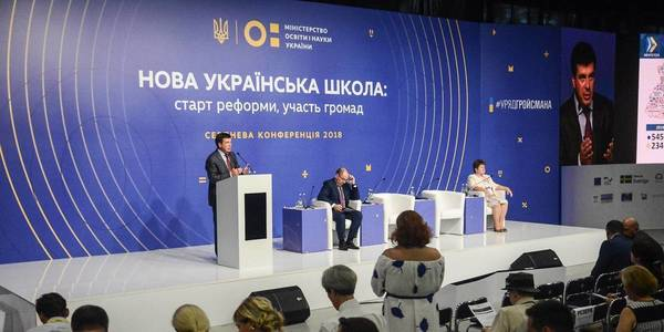 We have to form capable network of educational institutions, — Hennadii Zubko