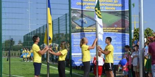 Sports and recreation town opened in Ivanivska AH