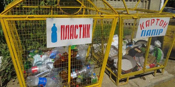 Bilyayivska AH to remunerate residents for sorting garbage