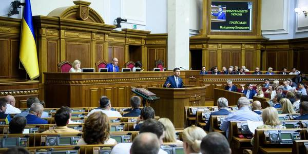 Parliament can make next step to support hromadas, - Prime Minister at the opening of Parliament's new session