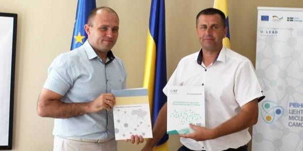 AH associations have signed Memorandum on Cooperation in Rivne
