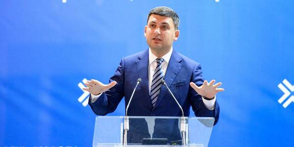 Decentralisation will continue, and the resource transferred to the ground needs to be converted into a new quality of life, – Volodymyr Groysman