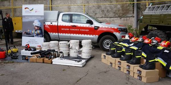 AHs of Zaporizhzhia Oblast received fire truck, lighting installations and overalls
