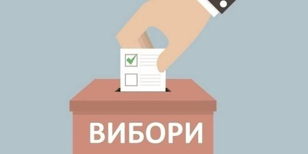 CEC starts considering the issue of elections in amalgamated hromadas