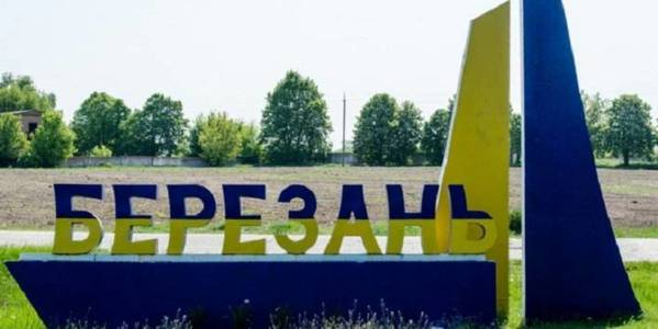 Kyiv Oblast's third amalgamated hromada with centre in a city of oblast significance formed in Berezan