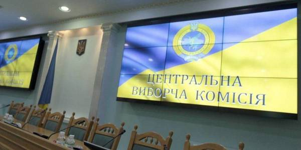 CEC: Elections in amalgamated hromadas should take place this year, even if they are scheduled for 30 December