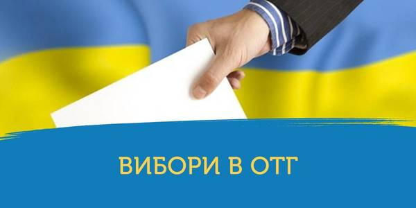 """Hromadas """"knock on CEC's door"""" and demand elections this year"""