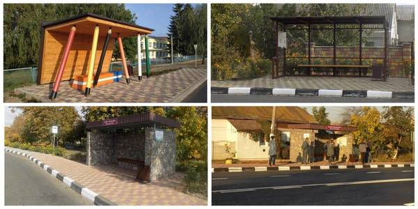 Hromada begins... from its bus stop. Know-how of Knyahynynivska AH