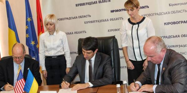USAID DOBRE Programme signed Memorandum on Cooperation with Kirovohrad Oblast State Administration and Oblast Council
