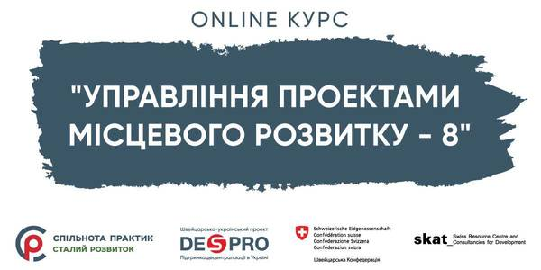 "Enrollment to DESPRO ""Project Management - 8"" online course is ongoing"