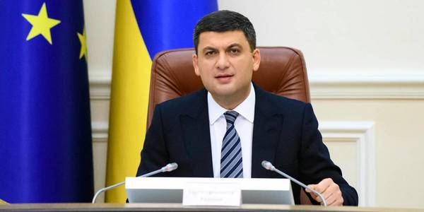 We have transferred the powers and finances to the ground, but control still needs to be improved, - Volodymyr Groysman