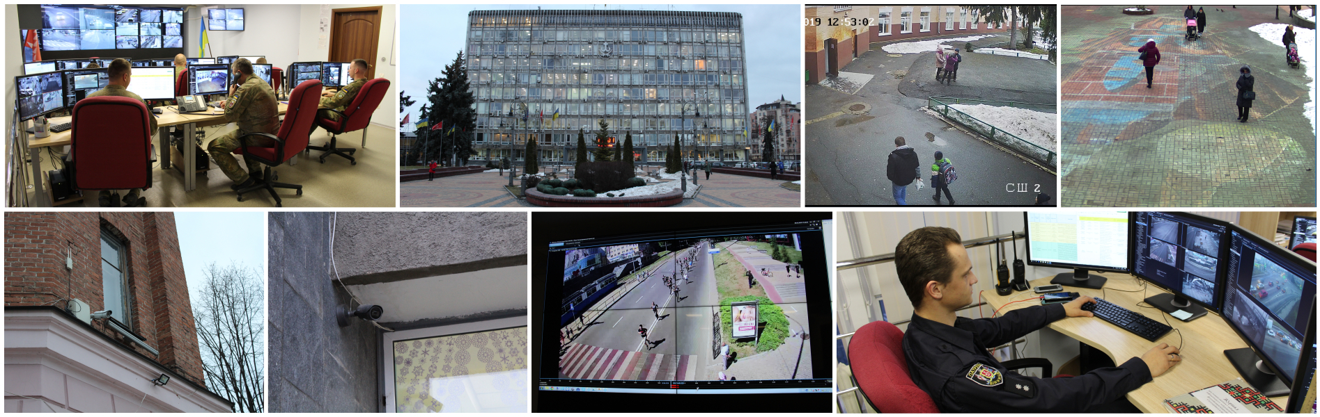 Gallery of innovations that change Ukraine. Situation Centre of Vinnytsia city council