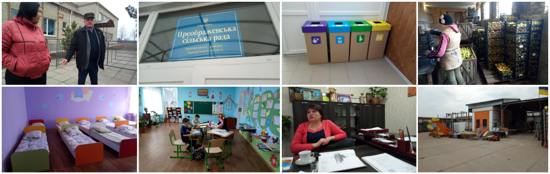 Hospital without waiting lines, new kindergartens, garden tourism, public information on LED screens and other features – success story of Preobrazhenska AH